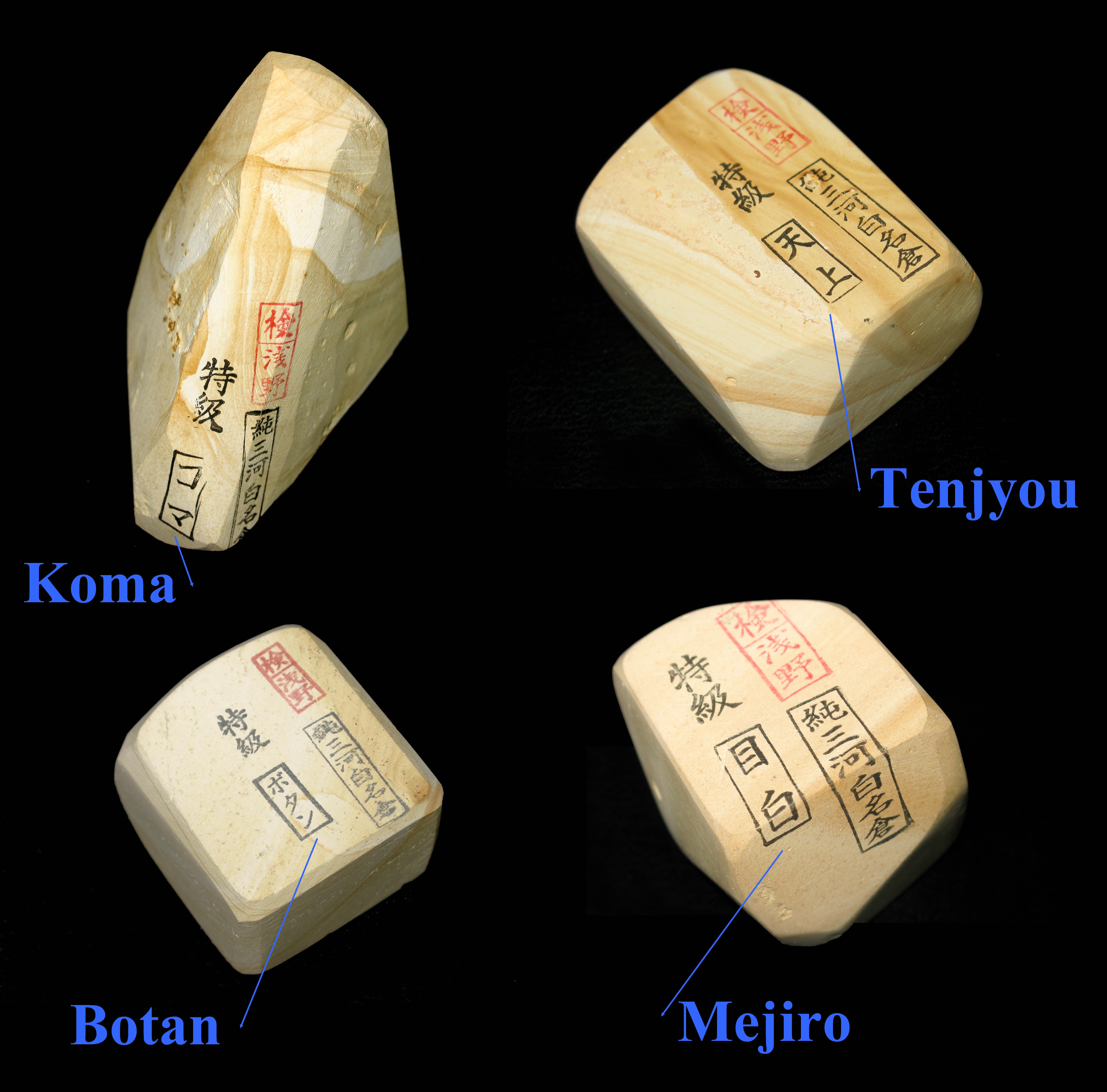 Botan (ボタン), Tenjyou (天上), Mejiro (目白) Koma (コマ)